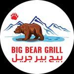 Big Bear Grill Burger