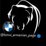 bmw_armenian_page