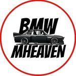 BMW ///M Heaven