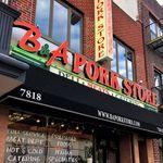 B&A Pork Store® 🇮🇹|🇺🇸