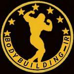 Iran Bodybuilding