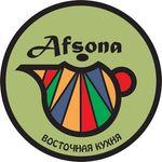 Восточная кухня «Afsona»