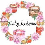 Cake_byAynur