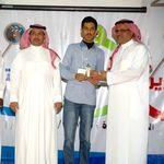 محمد ال حويل
