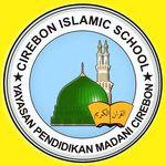 TK & SD Cirebon Islamic School