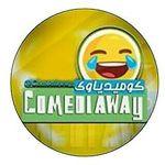 comediaway ツ||ツ كوميدياوي