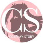 COSPLAY_STORY『コスプレ・ストーリー』