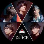 Da-iCE(ダイス)