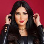 Dana AlRubaish  / دانه الربيش