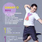 Danny老師
