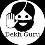 Dekh Guru
