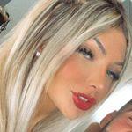 Diana Araujo 🦋