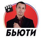 ВИДЕО БЬЮТИ МАСТЕРОВ