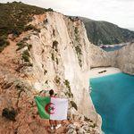 المسافر الجزائري DZ Traveler