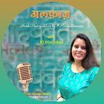 Dr.Manishaa Yadava
