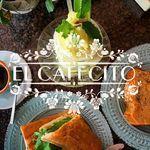El Cafecito ☕️✨