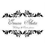 Eman Sheta