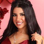 Esraa Medhat - إسراء مدحت