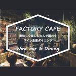 茶屋町ファクトリーカフェ #梅田ランチ #梅田カフェ