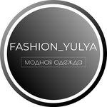 Модная Одежда/обувь/г.Майкоп