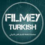 Filmey Turkish فيلمي تركيا