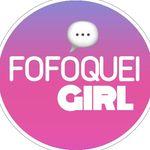 Fofoquei Girl