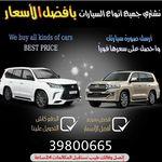 Buy&sale-on-whtsapp