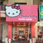 Hello Kitty Store
