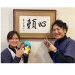 ☀️元鍼灸治療院☀️/美容・健康の鍼灸治療(滋賀県)