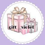 هدايا وتوزيعات بنفسج