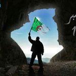Explore Algeria اكتشف الجزائر