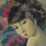 Gloria Zhang Tattoo