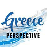 Greece_perspective