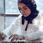 Hana Boukhris | هناء بوخريص