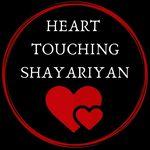 Heart Touching Shayariyan ❤️
