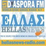 HellasNewsCanadaandUs