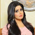 نجلاء الكندري Najla Al-kanderi