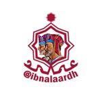 ibn alaardh