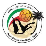 🇮🇷 هندبال ساحلی ایران 🇮🇷
