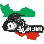 iran_offroad.m