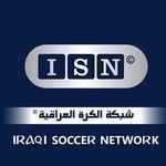 شبكة الكرة العراقية