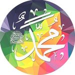 « Ислам الله Россия »