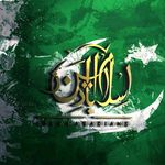 Islamabadians