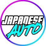 ⭐ JDM CARS ⭐