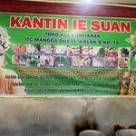 Kantin IE Suan