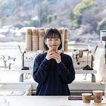 イノウエ キエ   Kie Inoue