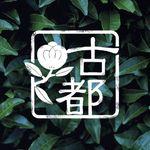 Organic Matcha, Tea & Teaware