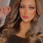 Lamees Elbishoti /لميس البشوتي