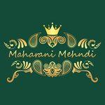 Henna Artist: Maharani Mehndi