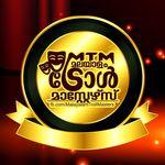 Malayalam Troll Masters - MTM